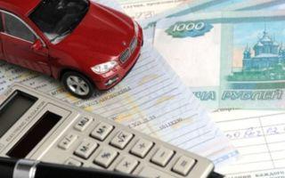 Отказ страховой компании в выплате по полису ОСАГО: когда возможен, что делать