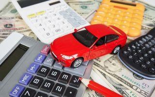 Способы, как можно проверить транспортный налог по госномеру онлайн