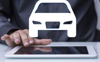 Самостоятельная проверка техосмотра по номеру автомобиля
