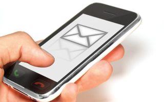 Подключение оповещений о штрафах ГИБДД на телефон по СМС