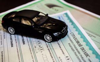 Способы переоформления страхового полиса ОСАГО на нового владельца автомобиля