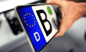 Как можно пригнать авто из Европы без растаможки: возможные варианты, ответственность за нарушение законодательства