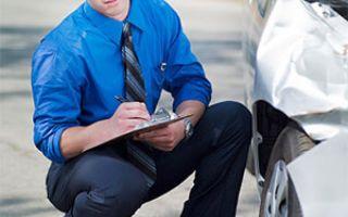 Об утрате товарной стоимости (УТС) автомобиля  по ОСАГО, порядок расчета
