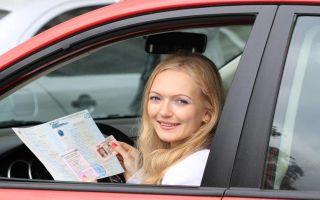 Процедура замены прав, свидетельства о регистрации ТС, ПТС и иных бумаг при смене фамилии