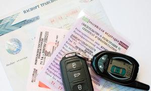 Способы убедиться в том, что автомобиль снят с регистрационного учета после продажи