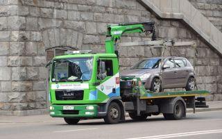О правилах эвакуации автомобилей на штрафстоянку в 2021 году
