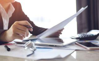 Перечень документов необходимых для оформления ОСАГО