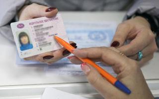 Что нужно делать, если закончился срок действия водительского удостоверения