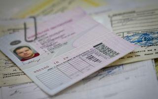 Необходимые документы для регистрации автомобиля в ГИБДД физическими лицами