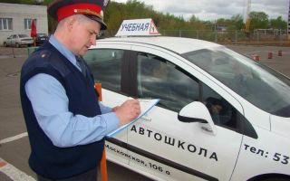 О возрасте получения водительских прав в России