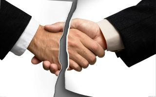 Процедура расторжения договора купли-продажи автомобиля