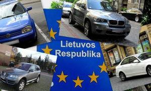 Пригон б/у авто из Литвы без растаможки: что важно знать