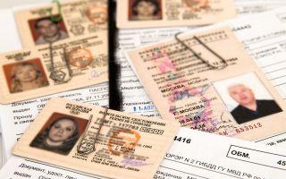 О требованиях к фото на водительское удостоверение
