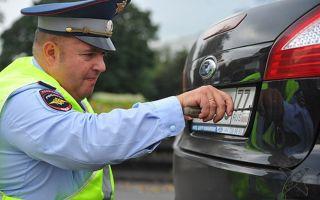 Правонарушения, за которые могут снять номера с машины