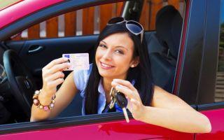 Процедура замены водительского удостоверения в связи со сменой фамилии