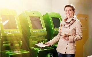 Особенности оплаты штрафа ГИБДД через терминал Сбербанка: пошаговая инструкция