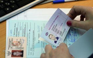 Перечень документов для получения водительских прав, что важно знать