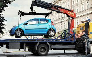 Причины эвакуации автомобиля на штрафстоянку