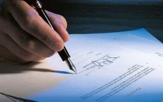 Содержание и образец расписки при ДТП «Претензий не имею»
