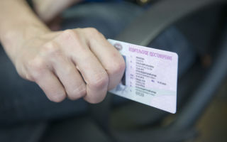 Процедура замены водительского удостоверения через МФЦ
