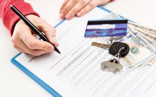 Процедура восстановления договора купли-продажи автомобиля в случае уничтожения или утраты оригинала