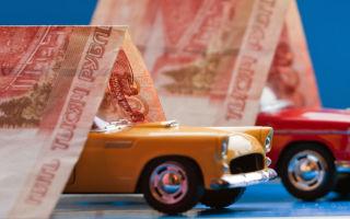 Оплата транспортного налога: сроки, ответственность за неуплату