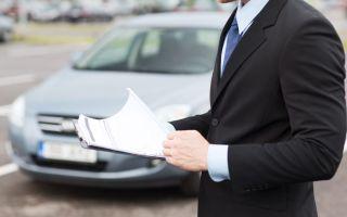 Перечень документов для получения автокредита