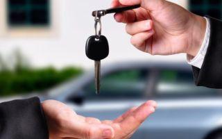 Порядок действий при покупке авто с рук, что важно знать