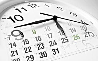 О сроке выплаты компенсации по ОСАГО, что важно знать