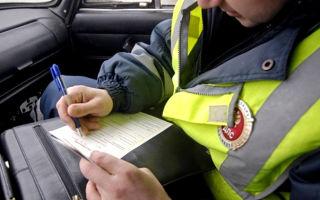 Предусмотренные штрафы за отсутствие страховки ОСАГО у водителя автомобиля