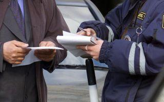 Процедура проверки лишения водительских прав по фамилии, через интернет