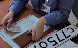 Порядок и правила переоформления автомобиля на другого владельца без снятия с учета