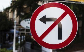 Кто виноват, если произошло ДТП при повороте налево