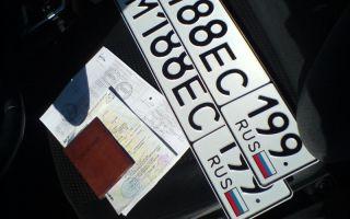 Порядок и сроки регистрации автомобиля в ГИБДД
