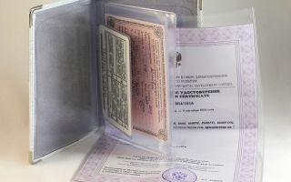 Порядок постановки машины на учет в ГИБДД по временной регистрации