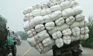Штраф за транспортировку негабаритного груза