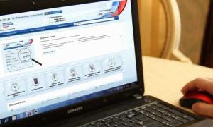 Процедура записи онлайн на переоформление автомобиля в ГИБДД