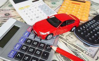 Действующие реквизиты и КБК уплаты налогов юридическими лицами за пользование транспортными средствами