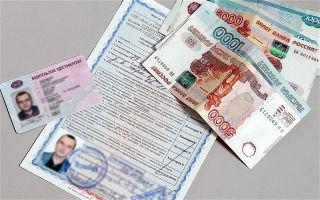 Стоимость и правила уплаты госпошлины за замену водительского удостоверения