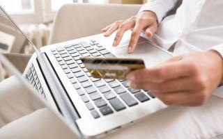 Инструкция, как оплатить транспортный налог онлайн через Сбербанк онлайн