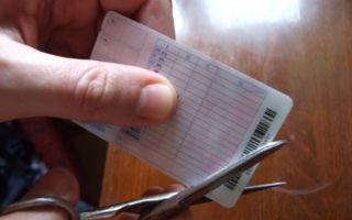 Последствия неуплаты штрафа 30000 рублей за лишение прав и как можно растянуть срок оплаты