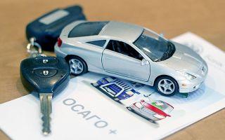 Способы проверки страхового полиса ОСАГО на подлинность по номеру автомобиля