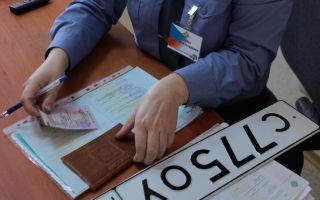 Процедура регистрации авто в другом регионе, отличного от прописки