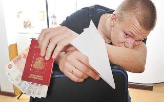 Нюансы выезда граждан за границу при неоплаченном штрафе от ГИБДД