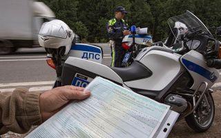 Нужно ли иметь доверенность на управление транспортным средством, если водитель вписан в страховой полис ОСАГО