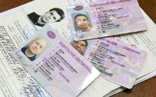 Процедура восстановления водительского удостоверения при утере
