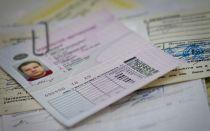 Процедура постановки машины на учет, если по ней числятся неоплаченные штрафы