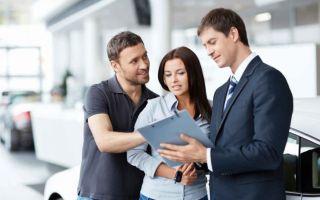 Выгодно ли покупать автомобиль в кредит: плюсы и минусы