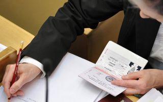 Процедура замены свидетельства о регистрации транспортного средства при смене прописки
