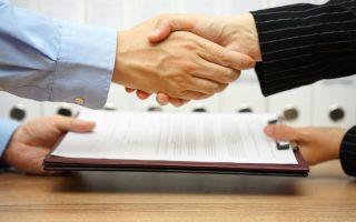 Оформление генеральной доверенности на автомобиль с правом продажи объекта